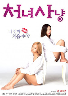 Virgin Hunting 2018 Korean Adult Movie Online +18 Download