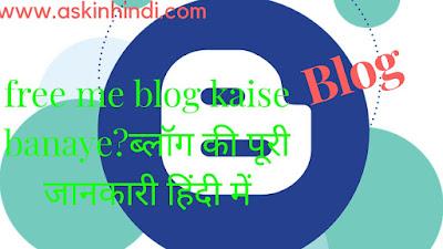 blogger,blogger (website),make money with blogger,blogging,blog,blogger tutorial,blogger step by step,blogger ad,bloggers,blogger seo,vlogger,earn blogger,blogger free,blogger tips,blogger guide,blogger sign in,blogspot,blogger review,what is blogger,bloggers,blogger adsense
