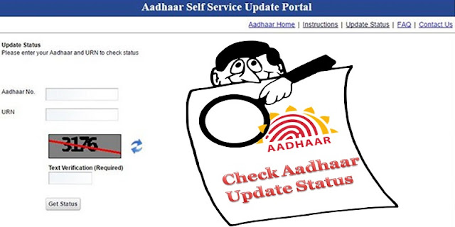 Adhar Card Update Status