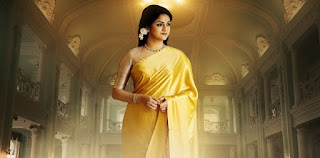 Keerthy Suresh in Yellow Saree Mahanati