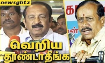 Vaiko slammed People who disrespected Vairamuthu | Aandal Controversy