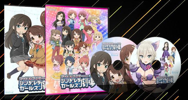 Cinderella Girls Gekijou | Cover DVD |
