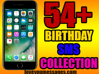 birthday sms collections wishes greetings sayings quotes