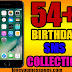 54+ Birthday SMS Wishes Quotes In English - Birthday SMS For Lover