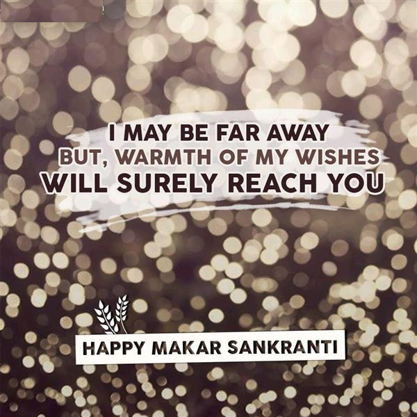 Makar Sankranti Greetings HD Images