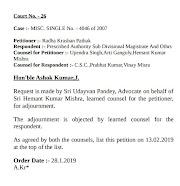 ALLAHABAD HIGHCOURT, UPJHS : उत्तर प्रदेशीय जूनियर हाईस्कूल (पूर्व माध्यमिक) शिक्षक संघ, उत्तर प्रदेश की प्रान्तीय कार्यसमिति की वैधता विषय में लंबित याचिका पर देखें 28.01.2019 का माननीय उच्च न्यायालय का आदेश, अब 13/02/2019 को होगी सुनवाई