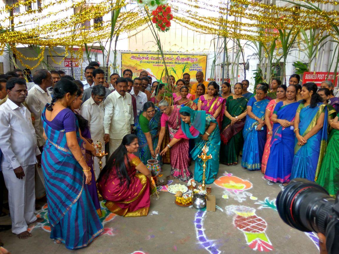 tamilnadu festivals Home rules and regulations entry form gsff 1 st gsff 2 nd gsff 3 rd gsff 4 th gsff contact us.