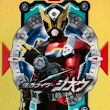 [RUMOR] New ZI-O Second Rider: Kamen Rider Jikku