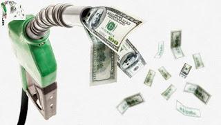 استغلال-مبلغ-من-المال