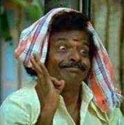 Tamil Mokkai SMS