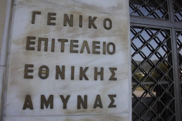 ΓΕΕΘΑ: Τα 10 επιπρόσθετα μέτρα για αντιμετώπιση της πανδημίας στις ΕΔ