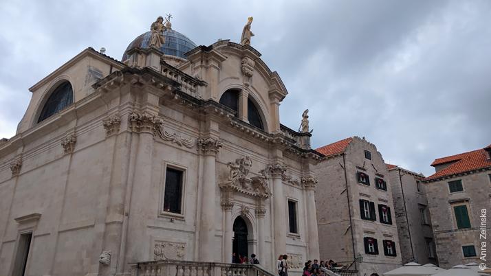Церковь Святого Власия днем, Дубровник