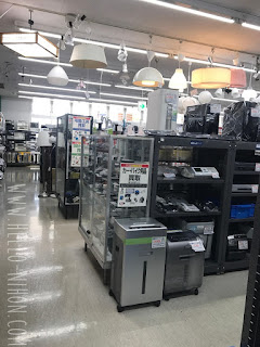 Thrift store used appliances in Japan