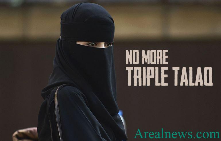No More Triple Talaq in India: सुप्रीम कोर्ट ने ट्रिपल तलाक को बताया अमान्य, असंवैधानिक और गैरकानूनी