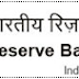 Reserve Bank of India Mumbai recruitment 2018 for Legal Consultant