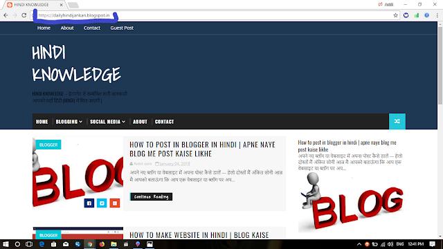blogger ke daseboard ke bare me jaane hindi me