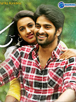 Oka Manasu Movie Wallpapers gallery-cover-photo