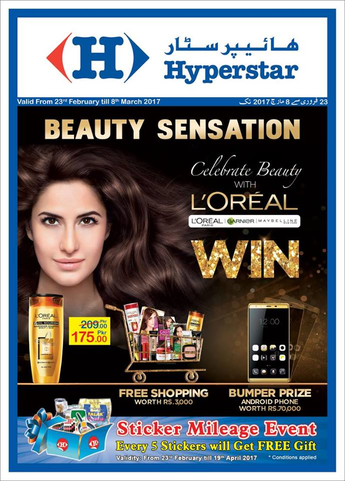 Hyperstar promo (23rd Feb - 8th Mar, 2017)