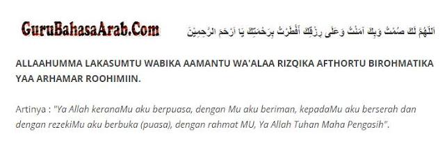 Doa Berbuka Puasa Lengkap Dengan Artinya :