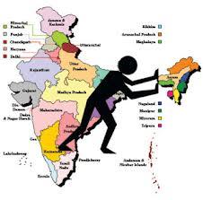 भारत के अल्पसंख्यक कौन है और क्या है इनका उद्देश्य ----भारतीय अस्तित्व को खतरा ------?