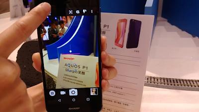 شركة Commtiva تكشف رسميا عن هاتفها الجديد Aquos P1
