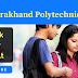 Uttarakhand Polytechnic JEEP 2018 Result