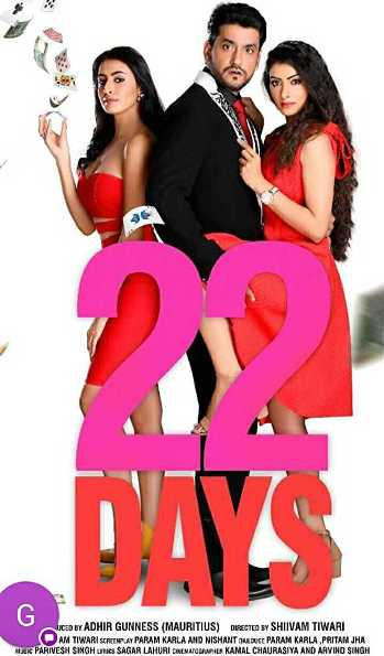 full cast and crew of movie 22 Days 2018 wiki 22 Days story, release date, 22 Days – wikipedia Actress poster, trailer, Video, News, Photos, Wallpaper