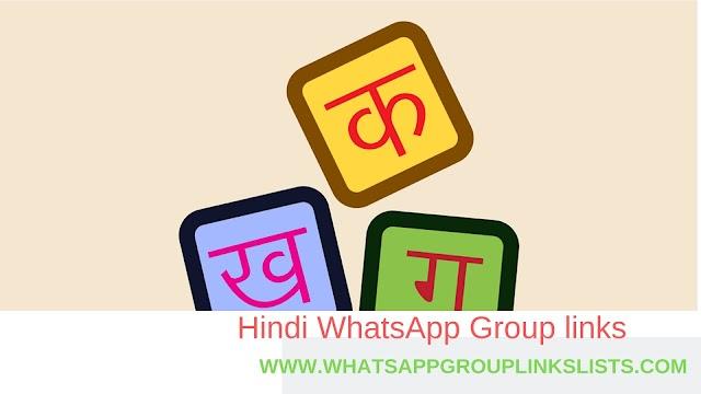 Marathi Whatsapp Group Link Join