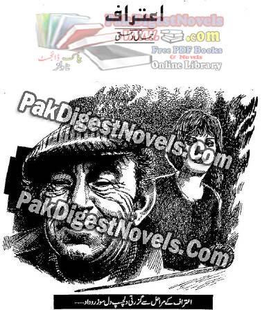 Aiteraaf Novel By Jamal Dasti Pdf Download