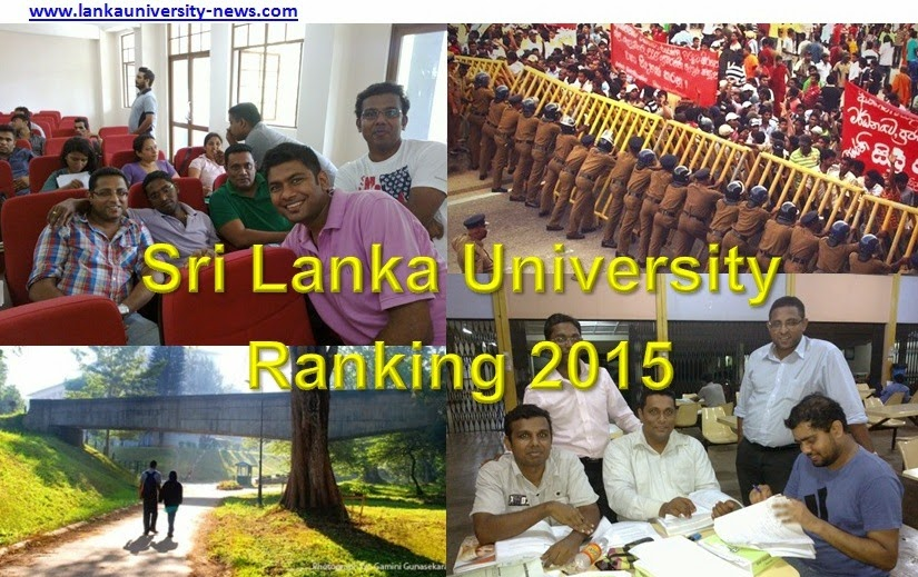Sri Lanka University Ranking 2015/2016  Top 10 state & Private Campus List