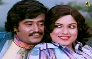 Annai Oru Aalayam Songs