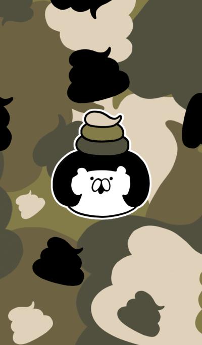 Camouflage shellfish