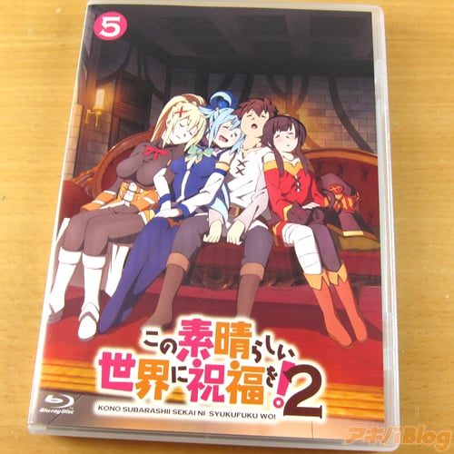 Veja o volume 5 do Blu-ray de Konosuba