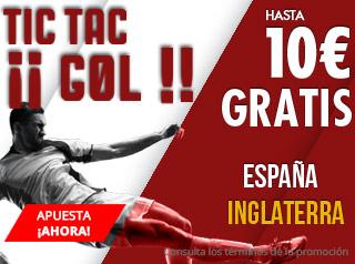 suertia promocion 10 euros España vs Inglaterra 15 octubre