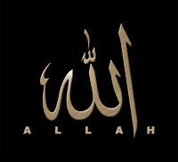 Arapça ve Türkçe Allah yazısı