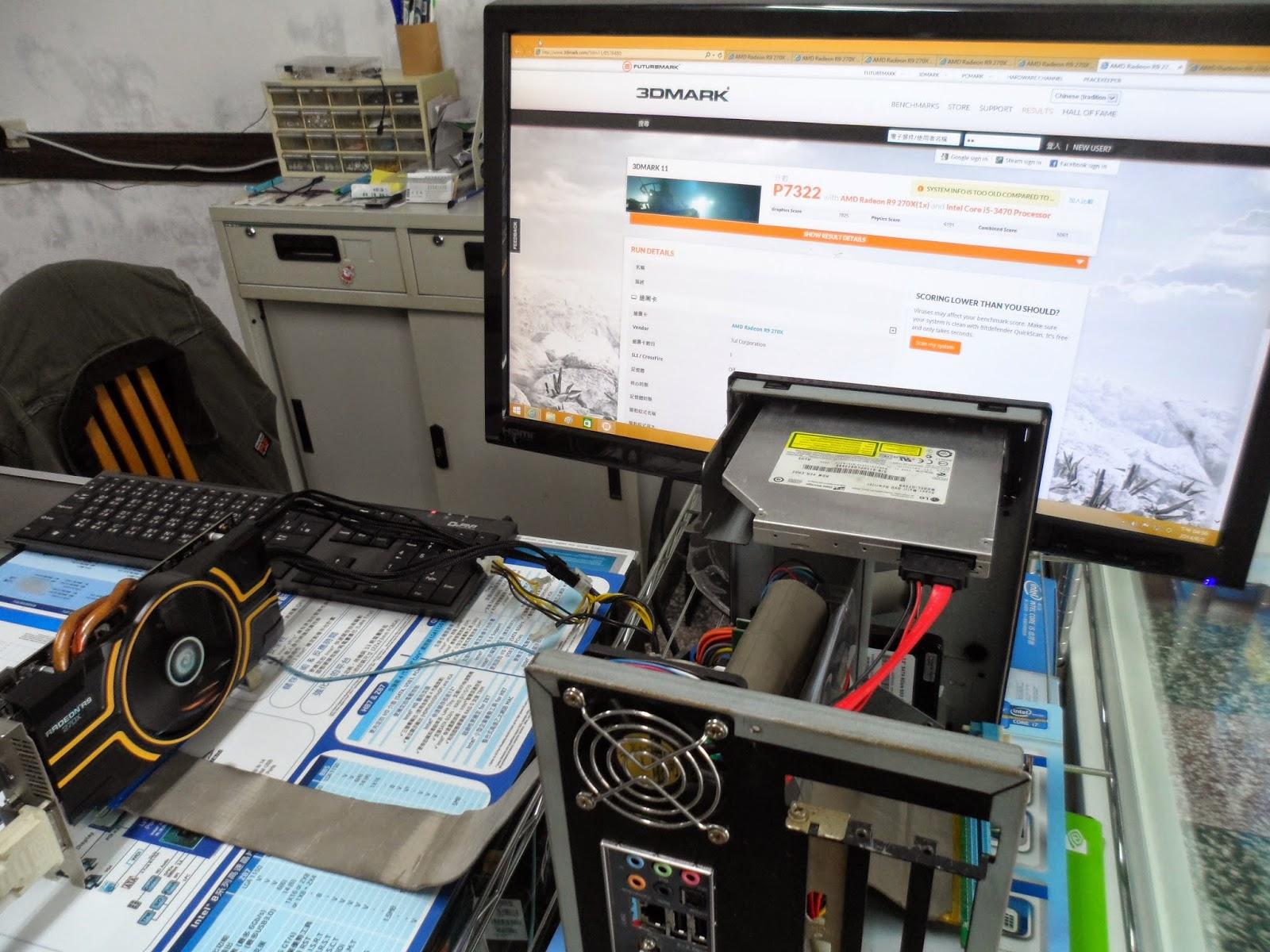 PCI-E 3.0 riser card