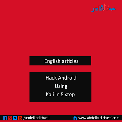 Hack Android Using Kali