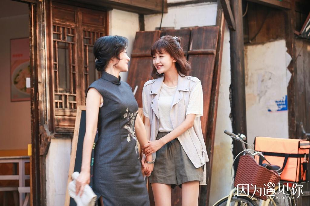 Because of Meeting You (2017) - DramaPanda