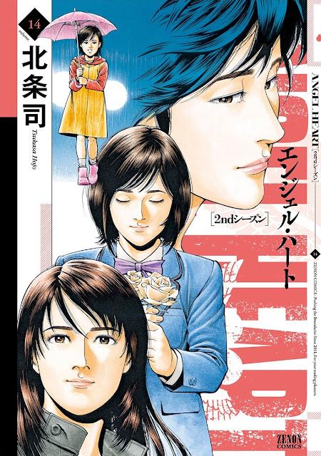 Angel Heart, Manga, Actu Manga, Tsukasa Hojo, Monthly Comic Zenon,