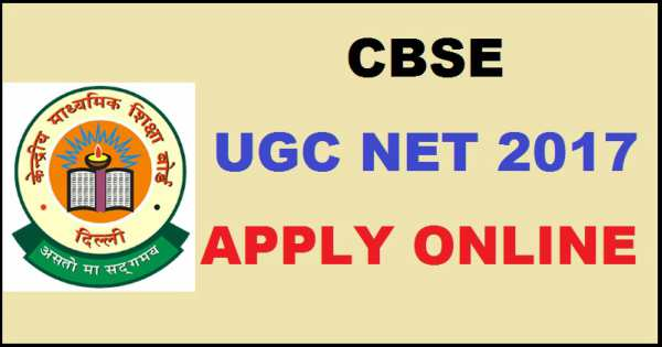 Cbse Ugc Net Official Notification 2017 Apply Online