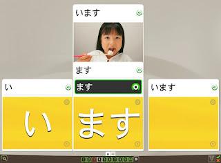 Rosetta Stone 5 0 37 Full Version Japanese Japanese Study