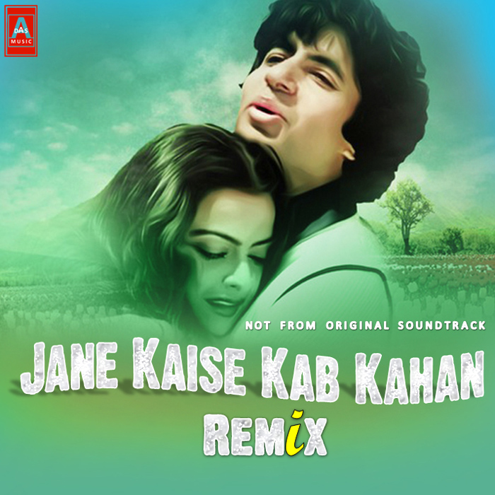 O O Jane Jana Remix Mp3 Song Download 320kbps: The Ultimate Collection