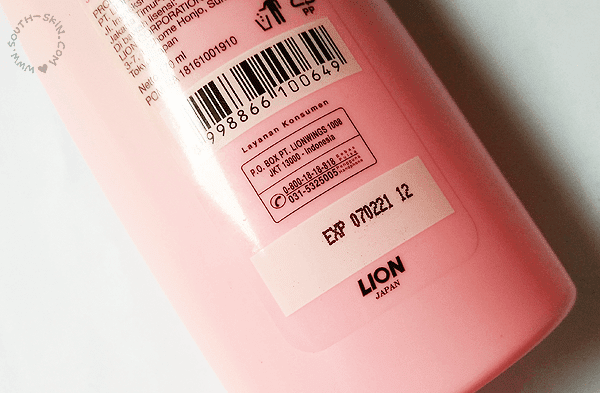 review-emeron-nutritive-shampoo-soft-smooth