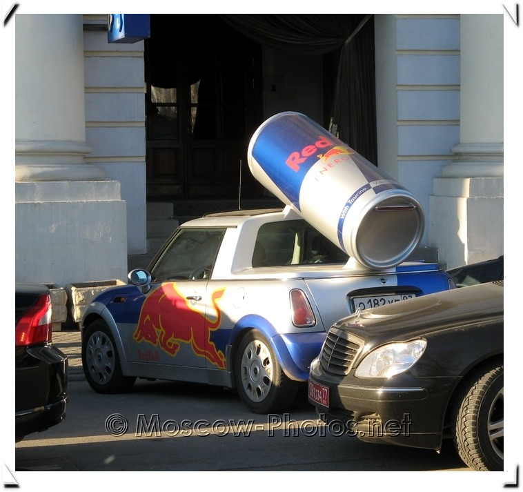 Red Bull Car In Moscow