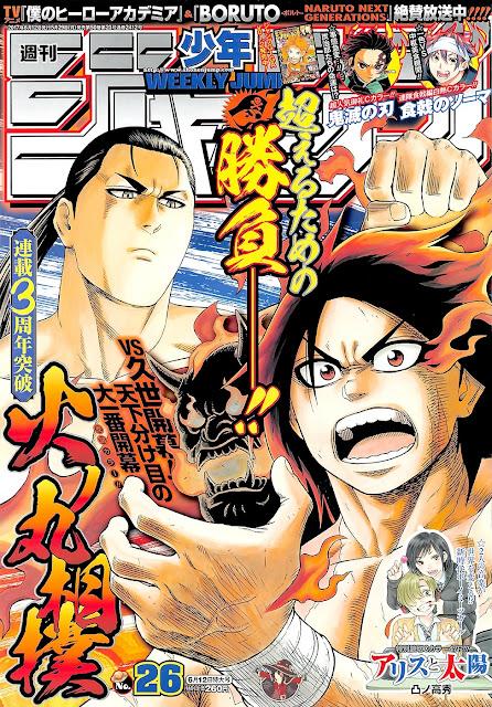 Weekly Shonen Jump 26 2017