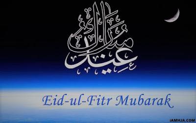 Eid Mubarak hd pics