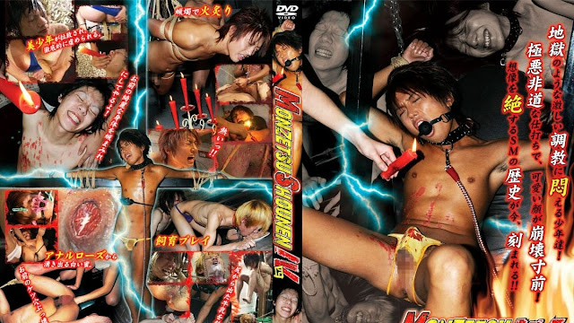 Monzetsu Shounen – Bored Boys vol.4