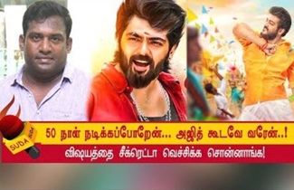 Robo Shankar to act in ajiths viswasam