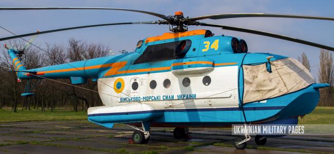 ДП «Авіакон» проведе ремонт вертольоту Мі-14ПР ВМС України