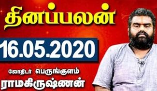 Raasi Palan 16-05-2020 | Dhina Palan | Astrology | Tamil Horoscope